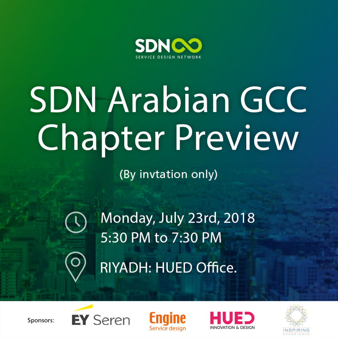 SDN Arabian GCC Preview Event, Riyadh