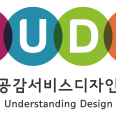 HUDC (Human Understanding Design Center)