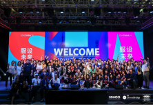 The First SDN China National Conference Held in Shanghai