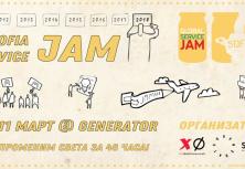 Sofia Service Jam 2018