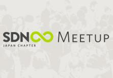 SDN Japan Chapter Meetup vol.7