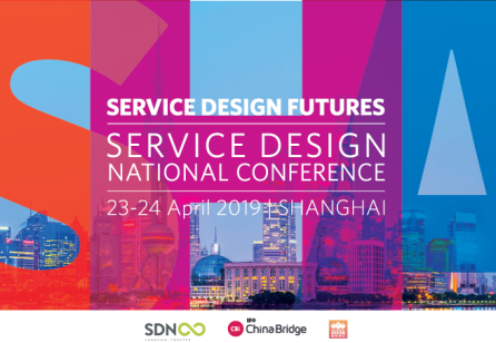 2019 SDN China National Conference