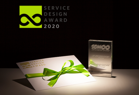 Service Design Award: Winners Testimonial