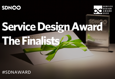 Service Design Award 2020 - The Finalists
