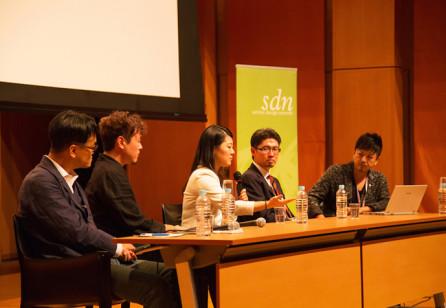 Service Design National Conference Japan 2014
