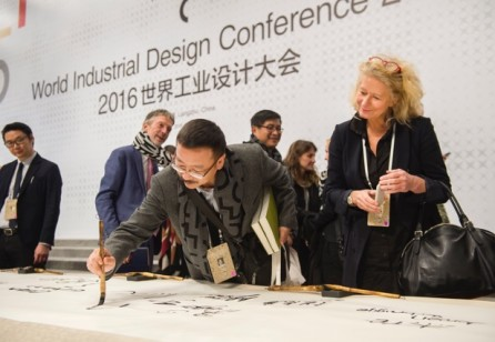 World Industrial Design Conference 2016