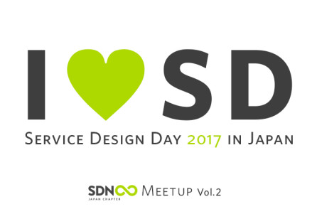Service Design Day 2017 in Japan Service Design Day 2017 in Japan [SDN Japan Chapter Meetup vol.2]