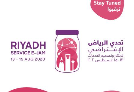 Riyadh Service e-Jam