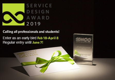 Service Design Award 2019 How to enter(応募要項)