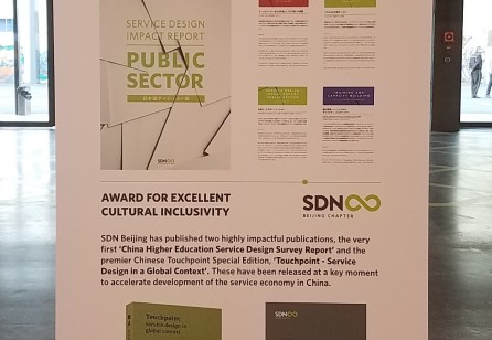 SDN Beijing won 2017 SDN CHAPTER AWARD FOR EXCELLENT CULTURAL INCLUSIVITY