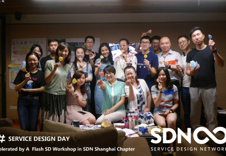 服务设计日---SDN SH 汽车自动驾驶 快闪工作坊 Celebrated by a SD Flash Workshop for Servce Design Day