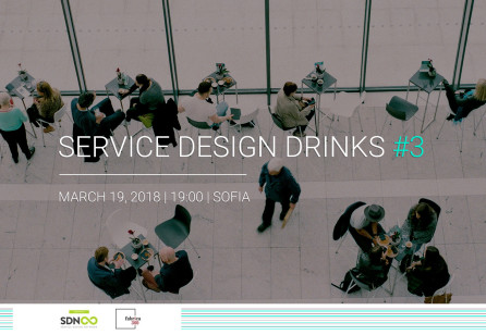 Service Design Drinks #3