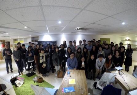 Service Design Meetup 服務設計小聚 #3