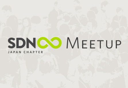 SDN Japan Chapter Meetup vol.3