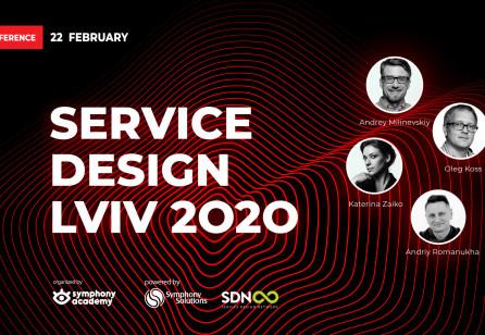 Service Design Lviv 2020