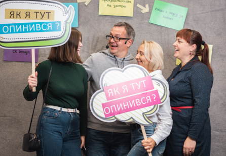 "Local conference ""Service Design. Actual Trends in Ukraine and the World"" was a huge success!"