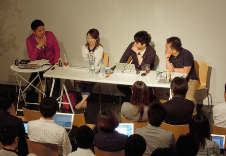 【Report】Service Design initiative #02