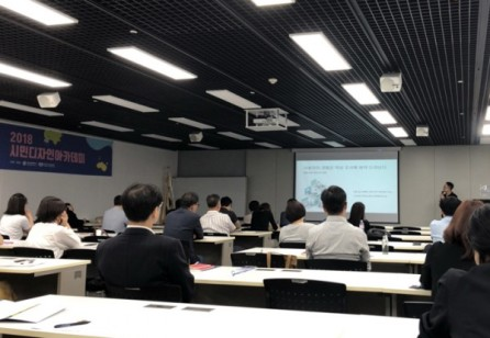 Invited Seminar in Busan | September 11, 2018