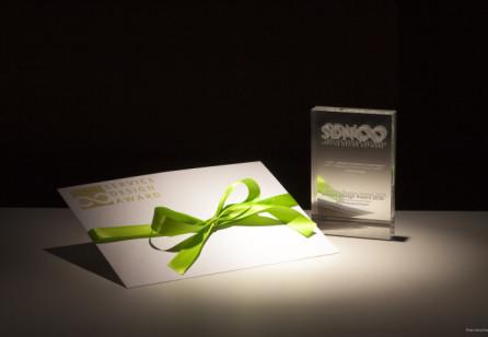 Service Design Award 2018