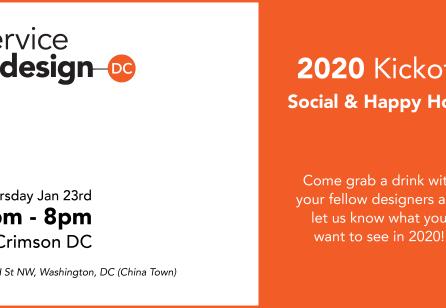 Service Design DC 2020 Kickoff Social & Happy Hour