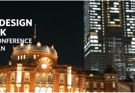 Service Design Network Japan Conference 2013