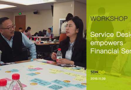 Service Design Empowers Financial Service