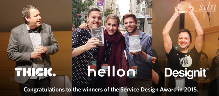 Service Design Award 2015 Winners