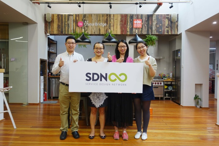 The first SDN Shanghai meeting was held at CBi. Participants are Bomin Liu(Shanghai Dianji University), Cathy(CBi), Jingqin He(Shanghai Research Institute of China Telecom),Xue Yin(CBi) 第一届SDN上海会议在桥中召开,参加者刘博敏(上海电机学院),Cathy(桥中),何菁钦(中国电信上海研究院),银雪(桥中)