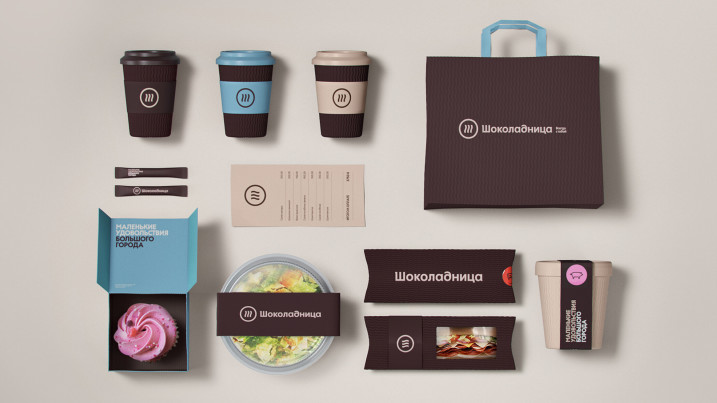 "Rebranding largest chain of coffee houses in Russia ""Shokocoladnitsa"""